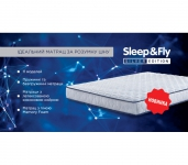 Матрас Sleep&Fly Silver Edition Argon(Аргон)